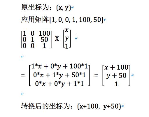 css3-transform-matrix-3